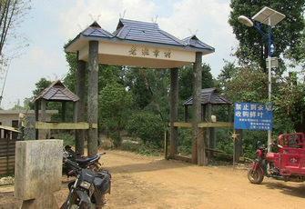 Teereise nach 'Yunnan' - China 2013 - Pu Erh Tee