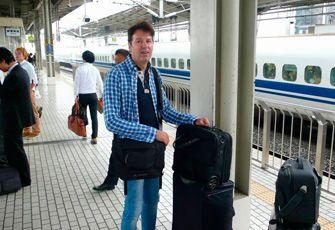 Japan Reise 04.10.2012