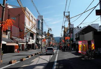 Japan Reise 08.10.2012