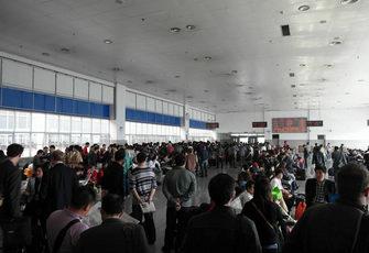 Japan Reise 18.04.2012