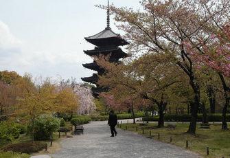 Japan Reise 19.04.2012