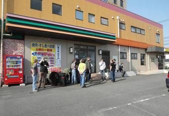 Japan Reise 23.04.2012