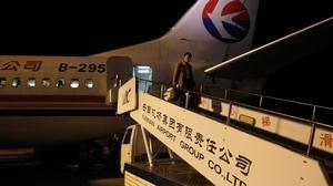 Flughafen Simao Pu'er