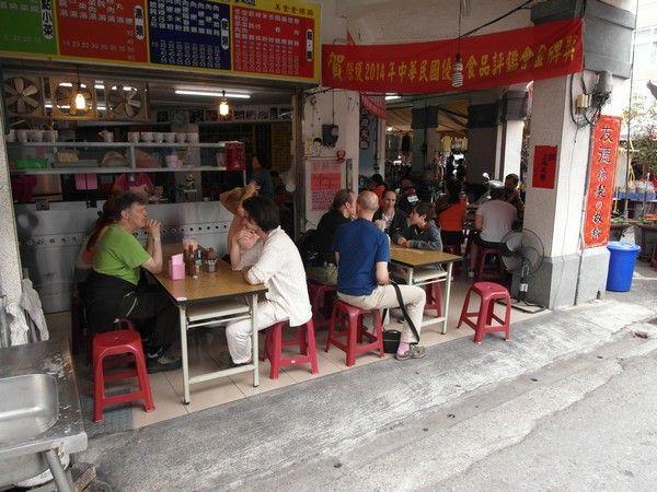 Taiwan Teereise – Donnerstag 23.04.2015
