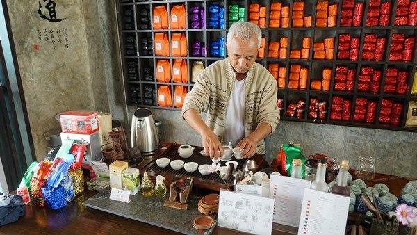 Teebauer - Roter Assam Tee